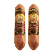 Small Rosette de Lyon - Dry Salami - 8oz - (Pack of 2)